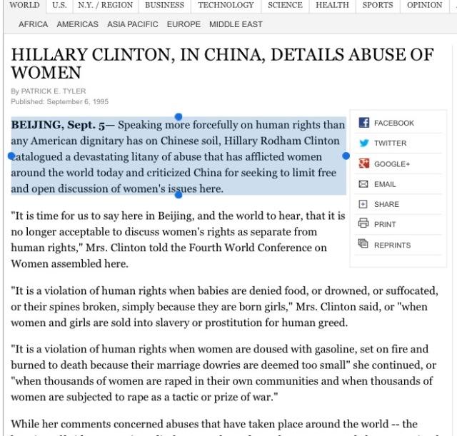Hillary-China-1995